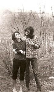 Bożena Krasiejko (dziś Karwowska) & ATK