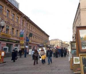 Stary Arbat w Moskwie